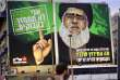 Le portrait géant de Hassan Nasrallah, à Tel-Aviv.