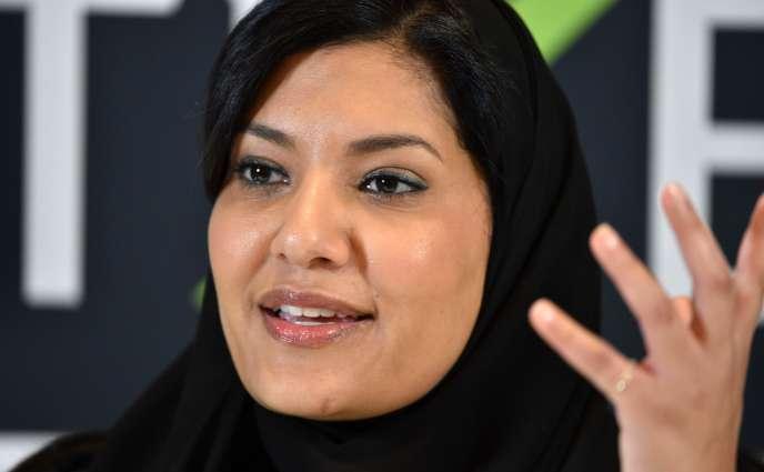 La princesse Rima Bint Bandarlors d'un forum annuel sur les investissements organisé à Riyad, le 24 octobre 2018.