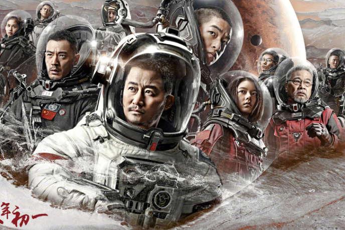 Extrait de l'affiche du film chinois «The Wandering Earth»(La Terre à la dérive).