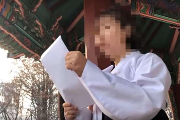 Capture d'écran de la vidéo publiée sur son site par Cheollima Civic Defense.