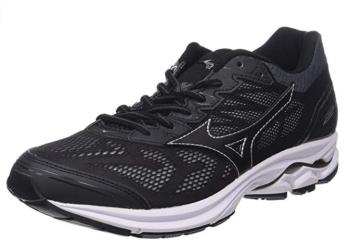 6269a3d2c86eb Les meilleures chaussures de running pour hommes