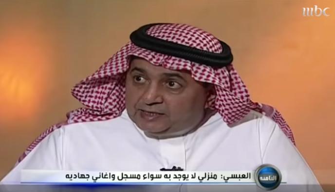 Capture d'une vidéo du talk-show du journaliste vedetteDaoud Al-Shirian, alors sur la chaîne MBC, en 2013.