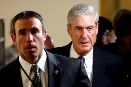 Le procureur spécial Robert Mueller, en juin 2017.