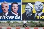 Affiches de campagne pour les législatives en Israël.