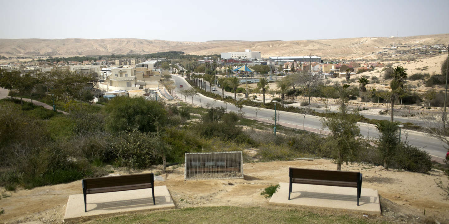 Yeruham, a city in the southren negev district of Israel- around 150km from Tel-Aviv.most residents of the city vote for the Likud party every elections.