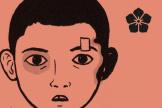 Atari, le héros de la bande-dessinée de Minetaro Mochizuki, «L'Île aux chiens», adaptée du film homonyme de Wes Anderson.