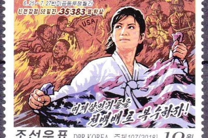 Commémoration de la guerre de Corée par la Corée du Nord.