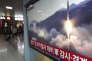 Séquence de lancement d'un missile nord-coréen diffusée dans un journal télévisé, à Séoul, le 4 mai.