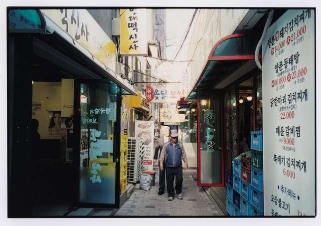 Restaurants dans le quartier de Jungro.