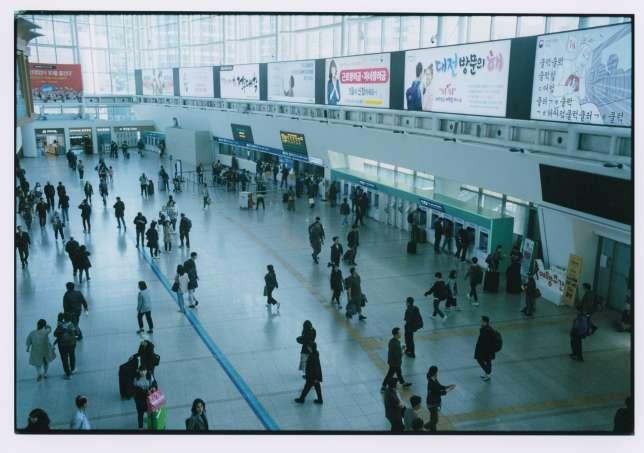 La salle des pas perdus de la gare de Séoul, d'où embarquent les héros de «Dernier train pour Busan» (2016), de Yeon Sang-ho.