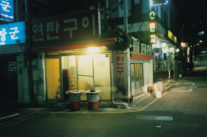 Une échoppe du quartier de Gangnam, où siègent les maisons de production de cinéma.