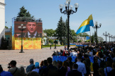 Retransmission de la cérémonie d'investiture du nouveau président ukrainien, Volodomyr Zelinsky,le 20 mai, à Kiev.