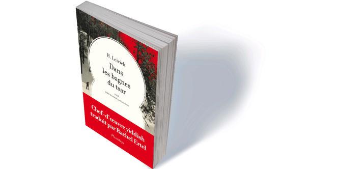 «Dans les bagnes du tsar» (Af tsarisher katorge), de H. Leivick, traduit du yiddish par Rachel Ertel, L'Antilope, 502 p., 23,50€.