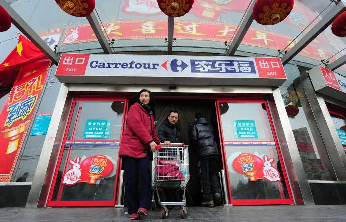 Un magasin Carrefour à Pékin, en 2011.
