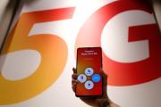 Pour de nombreux acteurs du secteur, la proposition de loi sur la sécurité des réseaux mobiles est perçue comme une «loi anti-Huawei».