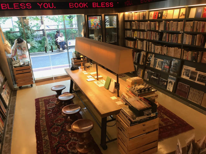 La librairie Cow Books, à Tokyo.