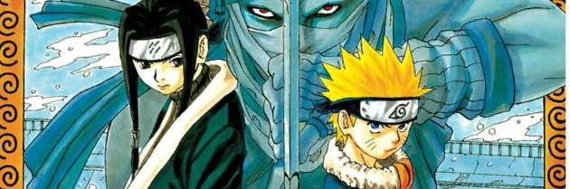 « Naruto»
