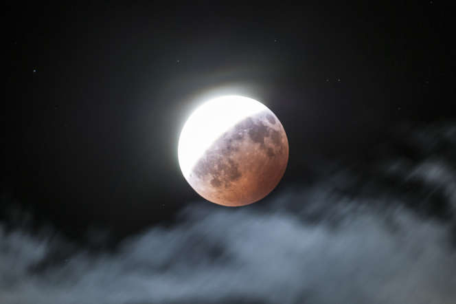 L'éclipse partielle de Lune du 16 août 2008.