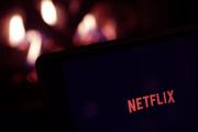 Pour la première fois en douze ans, Netflix a perdu des abonnés