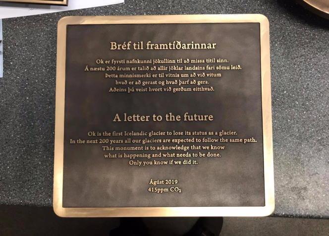 La plaque commémorative sera inaugurée le 18 août.