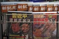 Les« unes» de magazine chinois représentant Donald Trump et Xi Jinping à Hongkong, le 15 août 2019.