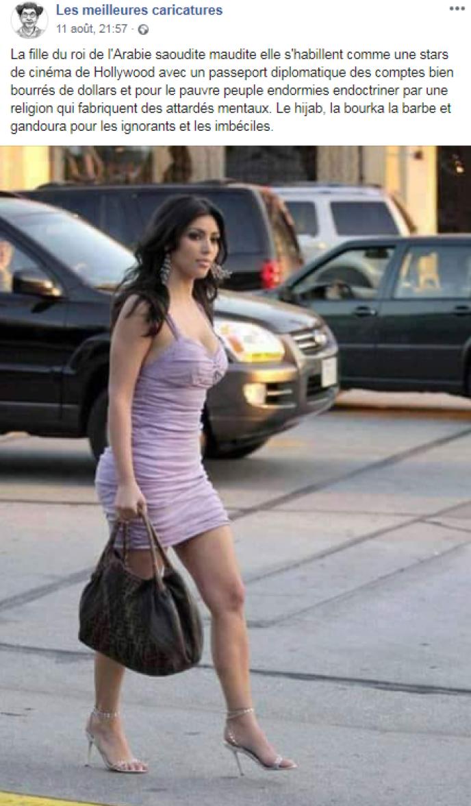 Cette prétendue photo de la «fille du roi d'Arabie saoudite» montre en fait Kim Kardashian
