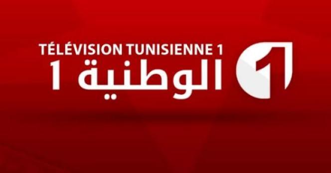 Le logo de la chaîne de télévision nationale tunsienne Wataniya 1.