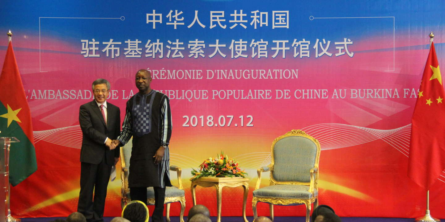 News Pictures: (180714) -- OUAGADOUGOU, July 14, 2018 (Xinhua) -- Burkina Faso's Prime Minister Paul Kaba Thieba (R) and visiting Chinese Vice Premier Hu Chunhua attend the inauguration ceremony of Chinese Embassy in Ouagadougou, capital of Burkina Faso, July 12, 2018. (Xinhua/Xiao Jiuyang) (jmmn)