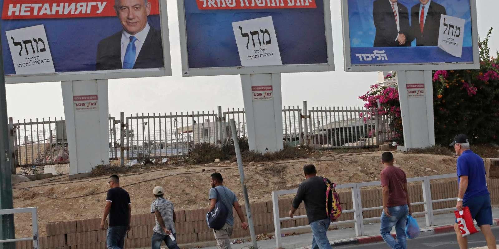 A Beersheva, le 15 septembre.