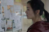 Cinéma: «Les Fleurs amères», le parcours de Lina, de sa province chinoise aux trottoirs de Paris