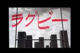 «Osaka Yoru» : dix ans après, retour au pays de l'Ovale-Levant