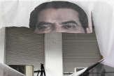 Ben Ali, l'ex-autocrate tunisien renversé par le «printemps arabe», est mort