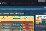 Jeux vidéo: la boutique en ligne Steam contrainte d'autoriser la revente de jeux d'occasion