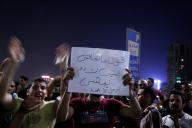Manifestation au Caire le 20 septembre demandant le départ du président égyptien.