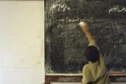 Ecole dans les faubourgs de Sanaa, au Yémen, en 2004.