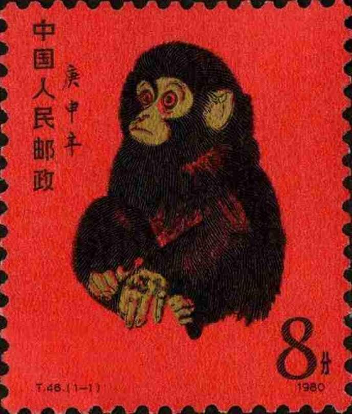 Ce timbre chinois paru en 1980 pourtant tiré à plusieurs millions d'exemplaires, coté neuf 1200 euros, vendu quelques centimes (à la faciale, à l'époque), une estimation régulièrement dépassée dans les ventes.