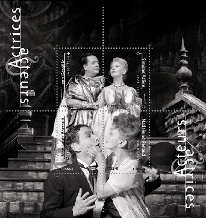 Un beau feuillet en vente en avant-première au Salon: Madeleine Renaud (1900-1994) et Jean-Louis Barrault (1910-1994), Simone Valère (1921-2010) et Jean Desailly (1920-2008). Mise en page Sylvie Patte et Tanguy Besset. Tirage : 230000 exemplaires