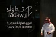 A la Bourse de Riyad, en Arabie saoudite, le 17 novembre.