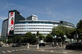 La Maison de la radio, siège de Radio France, à Paris en juin.