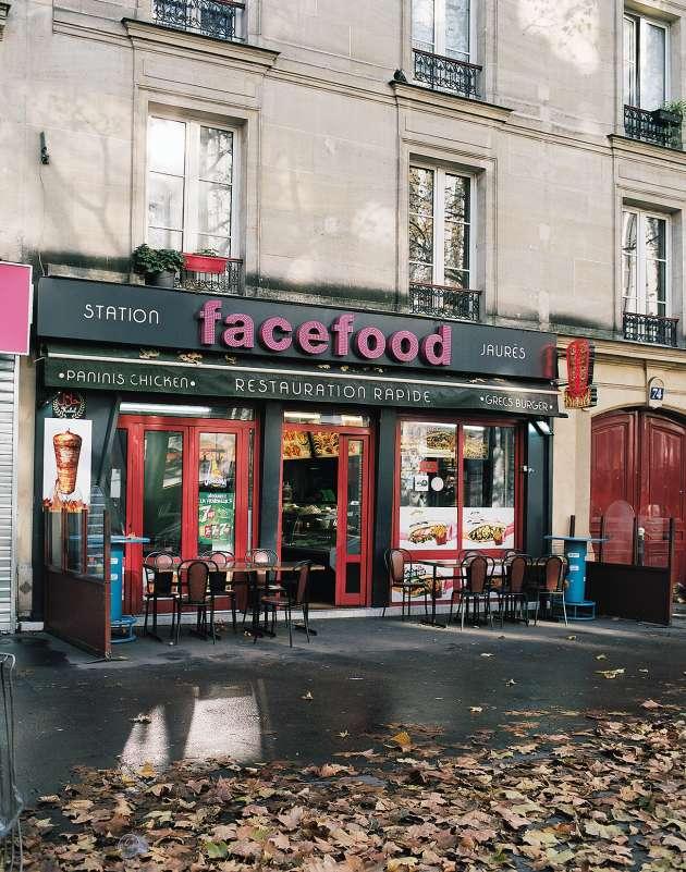 Avenue Jean-Jaurès, dans le 19e arrondissement de Paris.
