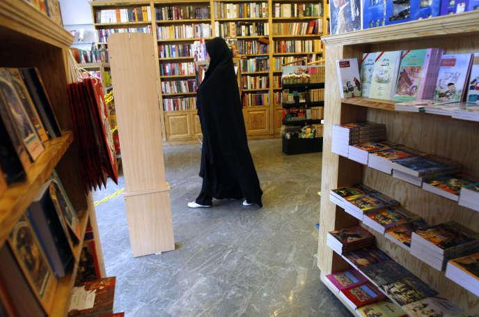 Dans une librairie de Téhéran, en 2007.