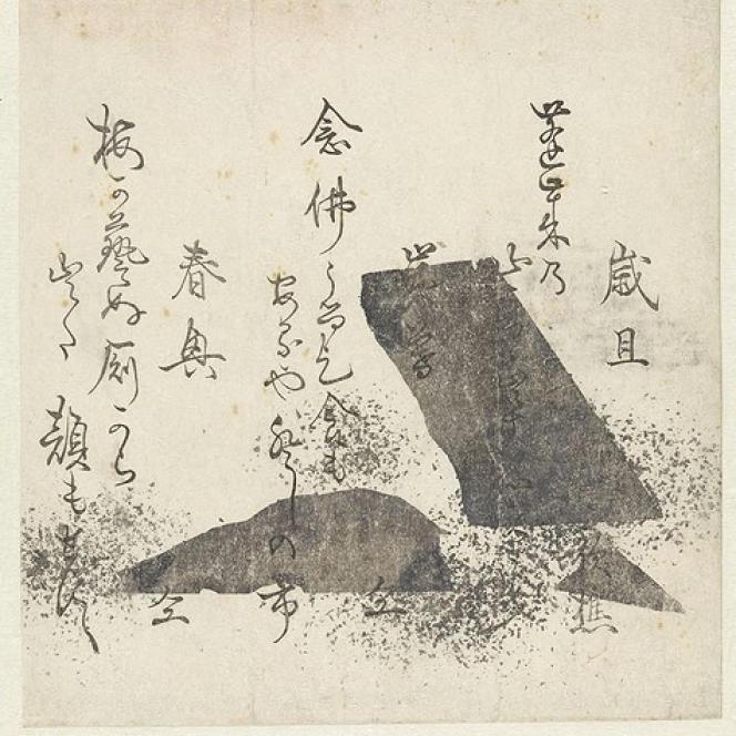 « Jardin de pierre», trois haïkus gravés sur bois (Kyoto, circa 1850).