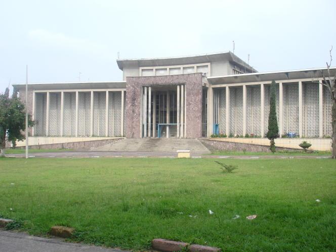 L'Université de Kinshasa, en 2006.