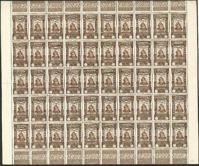 République syrienne, feuille de cinquante timbres sans la valeur imprimée dans le cartouche mise à prix à 900 euros.