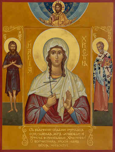 «Sainte Christine de Tyr est une sainte martyre ayant vécu, aux II-IIIesiècle au temps de l'empereur romain Septime Sévère (194-211). Son père, Urban, était un riche magistrat romain qui vénérait les idoles païennes. Il possédait un grand nombre de ces statues en or, que sa fille, convertie au christianisme, brisa et donna aux pauvres. Son père, furieux, la fit fouetter et emprisonner. «Le Christ, que tu méprises, me délivrera de tes mains», dira-t-elle.