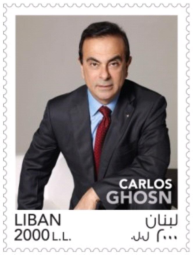 Timbre-poste émis par le Liban en 2017 à l'effigie de Carlos Ghosn.