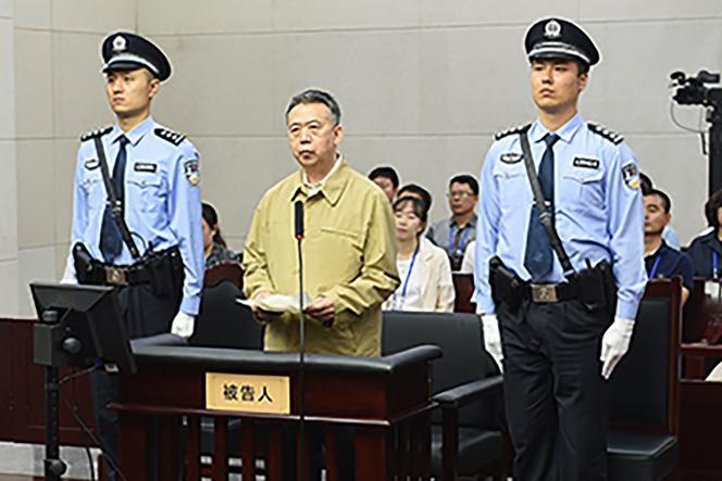 Capture d'écran fournie par la justice chinoise montrant l'ex-directeur d'Interpol Meng Hongwei lors de sa comparution du 20 juin 2019.