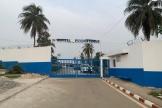 L'hôpital pyschiatrique de Bingerville, en Côte d'Ivoire.