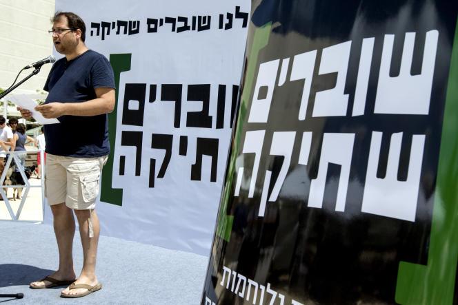 Michael Sfard, en 2014 à Tel-Aviv.