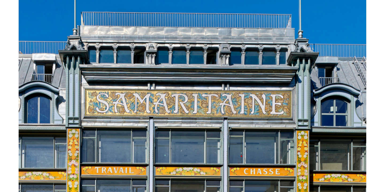 Vue de la façade Art Nouveau côté rue de la Monnaie